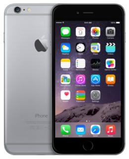 Soy el último iPhone y me deseas... lo sabes.