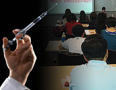 Estudiantes chinos se inyectan aminoácidos para rendir más
