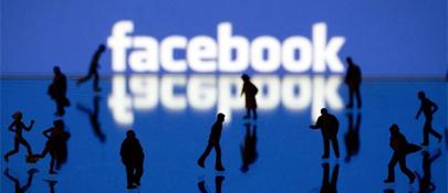 ¿Quién ha visto tu perfil? Nueva (y vieja) forma de estafar en Facebook
