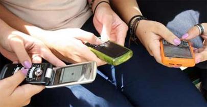 Cuidado con el sexting