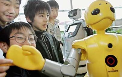 Mi profesor es un robot