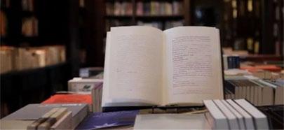 El libro que se queda en blanco si nadie lo lee