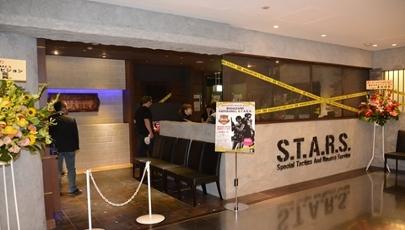 Nuevo restaurante de Resident Evil en Japón
