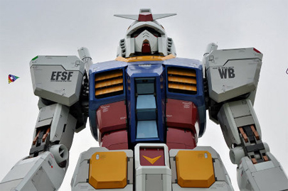Robots Gundam para el ejército japonés