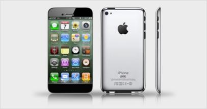 Ya está aquí el iPhone 5