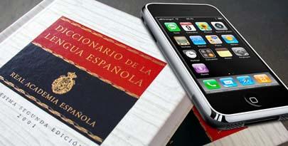 La RAE apadrina el primer manual en español para Internet