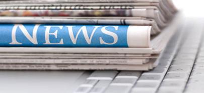 Se presenta el Informe Anual de la Profesión Periodística 2012