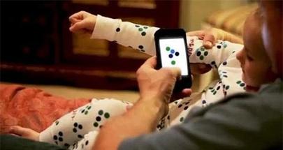 Pijamas interactivos para elegir un cuento cada noche