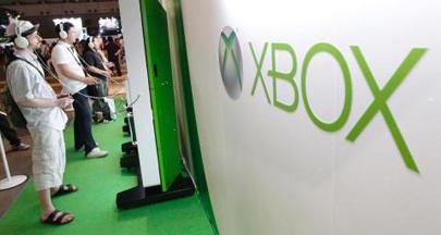 Petición para volver a las características originales de la Xbox One