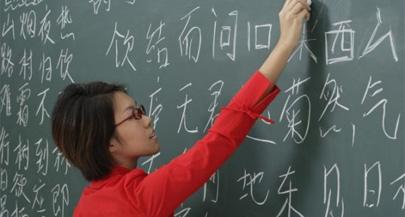 Joven gallego crea método online para aprender chino