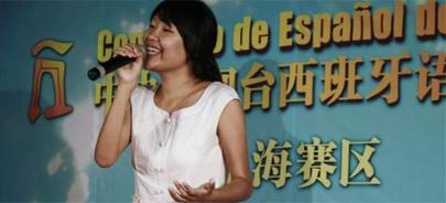 Deng Yuqing es la joven china que mejor habla español