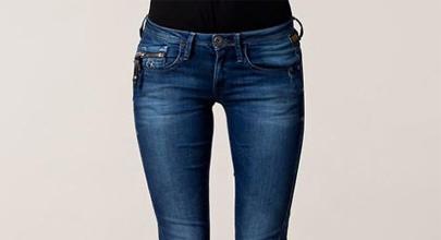El 'thigh gap', nueva y peligrosa moda entre adolescentes