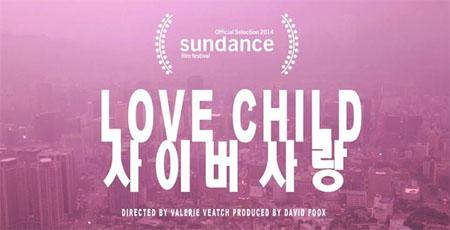 'Love Child', un documental sobre la adicción a los videojuegos
