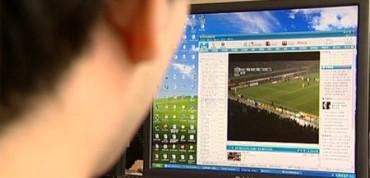 La FIFA advierte a las webs de enlaces