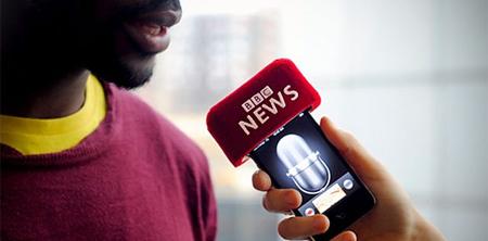 BBC College of Journalism, formación gratuita en periodismo