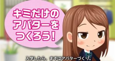 Más de 200 alumnos se inscriben en el primer colegio virtual de Japón
