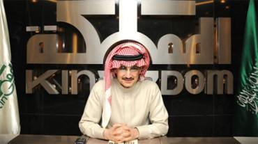 El príncipe Alwaleed donará su fortuna de 35.000 millones a obras benéficas