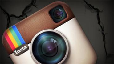 Instagram agrega un servicio de mensajería