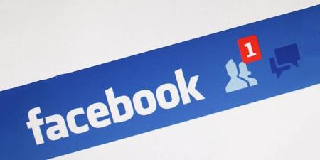 La función 'Encontrar Amigos' de Facebook es ilegal en Alemania