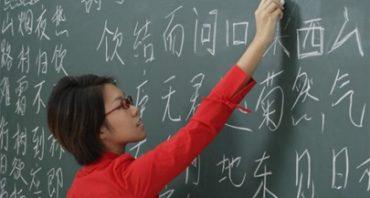 aprender-chino.jpg