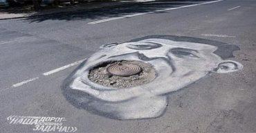 grafiti-1.jpg