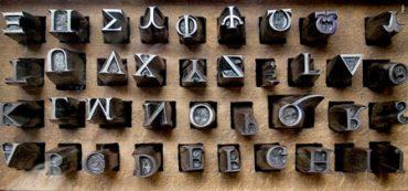 tipografia.jpg