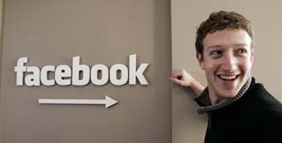 facebook-red-social.jpg