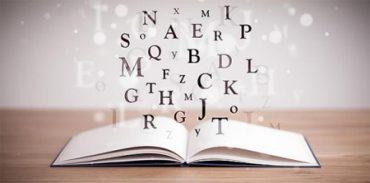 diccionario-aprender.jpg