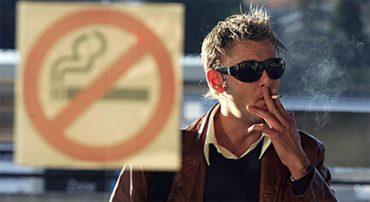 tabaco-bar.jpg
